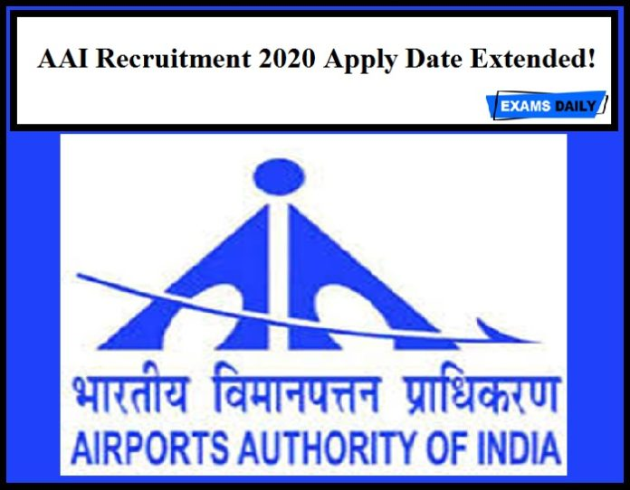 AAI Recruitment 2020 Apply Date Extended!