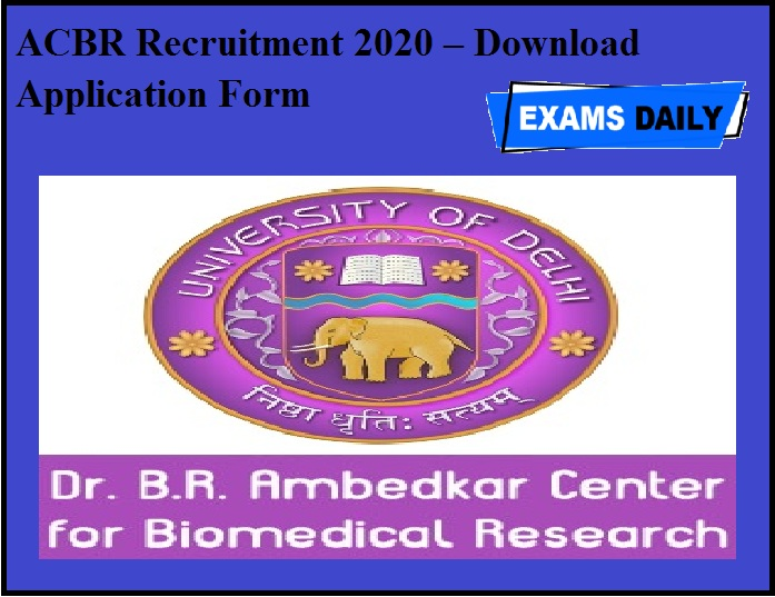 ACBR Recruitment 2020 OUT – Download Application Form