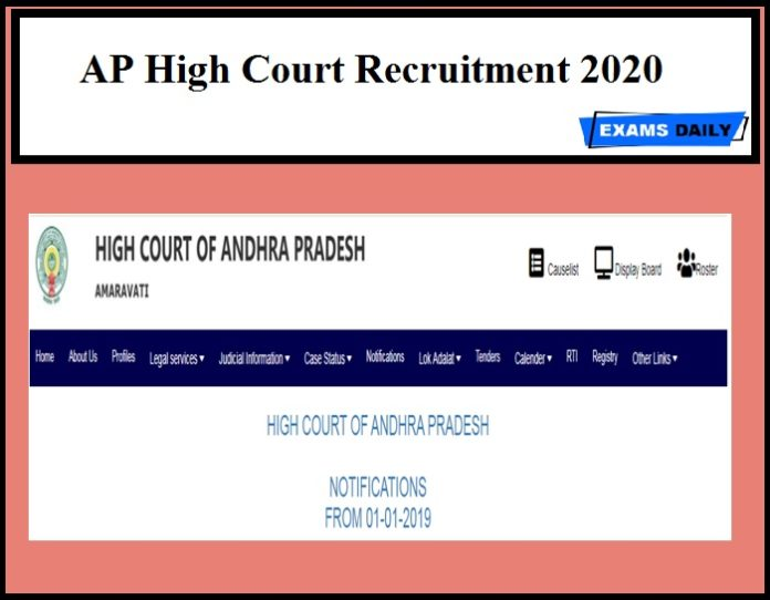 AP High Court Recruitment 2020