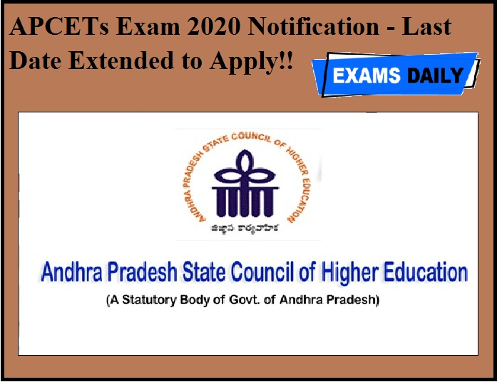 APCETs Exam 2020 Notification - Last Date Extended to Apply!!