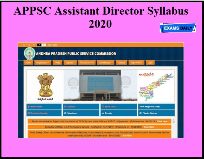 APPSC Assistant Director Syllabus 2020