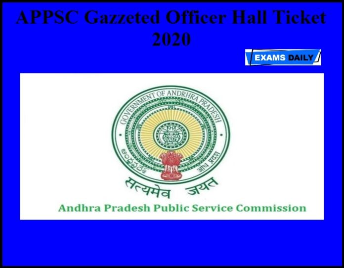 APPSC Gazetted Officer Hall Ticket 2020