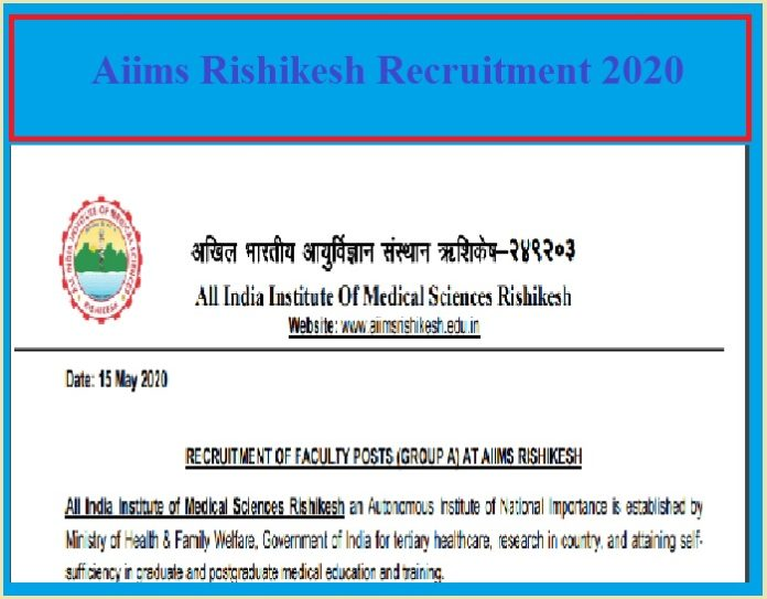 Aiims Rishikesh Recruitment 2020(Out) – Apply Online!!!
