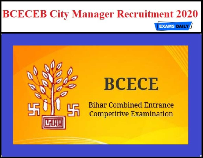 BCECEB City Manager Recruitment 2020 OUT