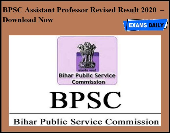 BPSC Assistant Professor Revised Result 2020 OUT – Download Now