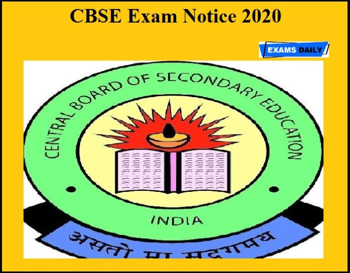 CBSE Exam Notice 2020 OUT – Download Now