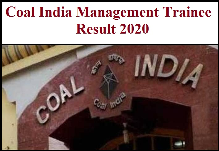 CIL MT Result 2020 - Expected Date !!!