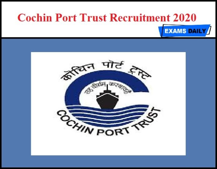 Cochin Port Trust Recruitment 2020