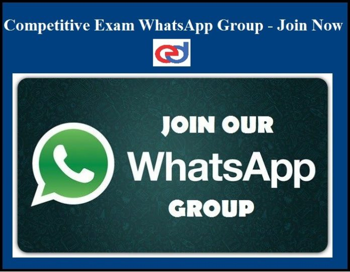 Competitive Exam WhatsApp Group