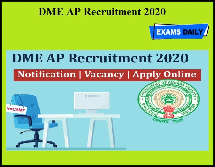 DME AP Recruitment 2020