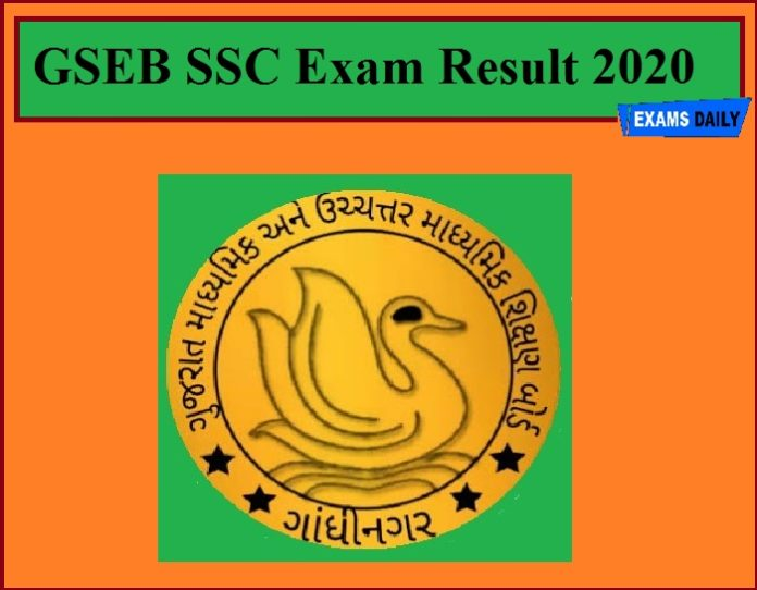 GSEB SSC Exam Result 2020