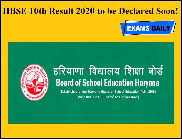 HBSE 10th Result 2020 to be Declared Soon!!!