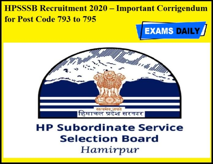 HPSSSB Recruitment 2020 OUT – Important Corrigendum for Post Code 793 to 795