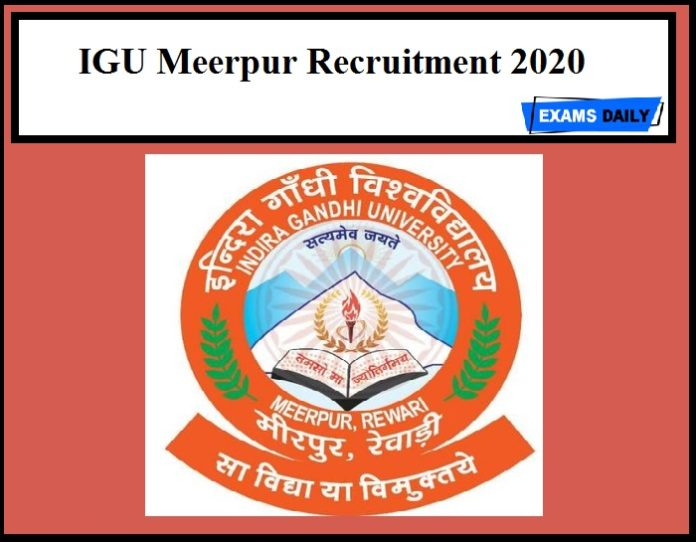 IGU Meerpur Recruitment 2020