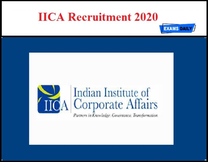 IICA Recruitment 2020