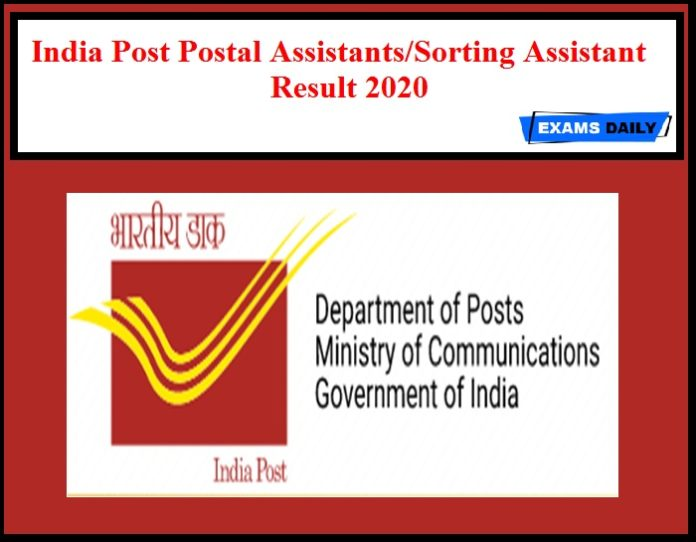 India Post Postal Assistants Sorting Assistant Result 2020