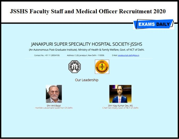JSSHS Faculty Staff and Medical Officer Recruitment 2020