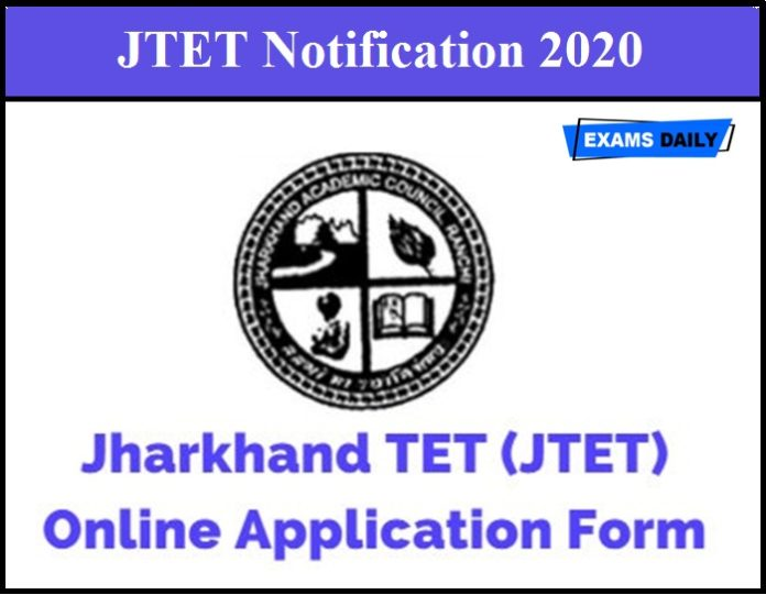 JTET Notification 2020