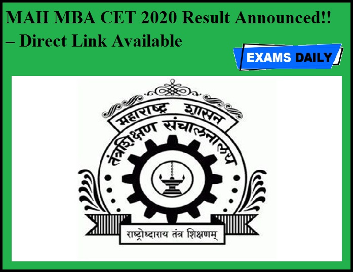 MAH MBA CET 2020 Result Announced!! – Direct Link Available