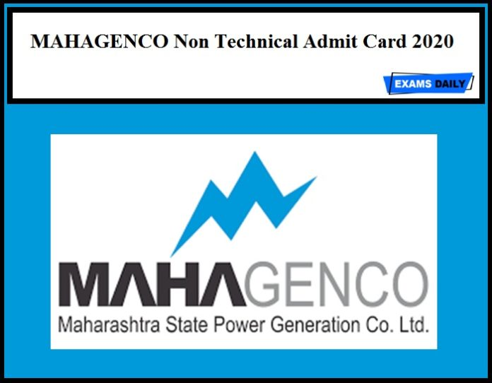 MAHAGENCO Non Technical Admit Card 2020