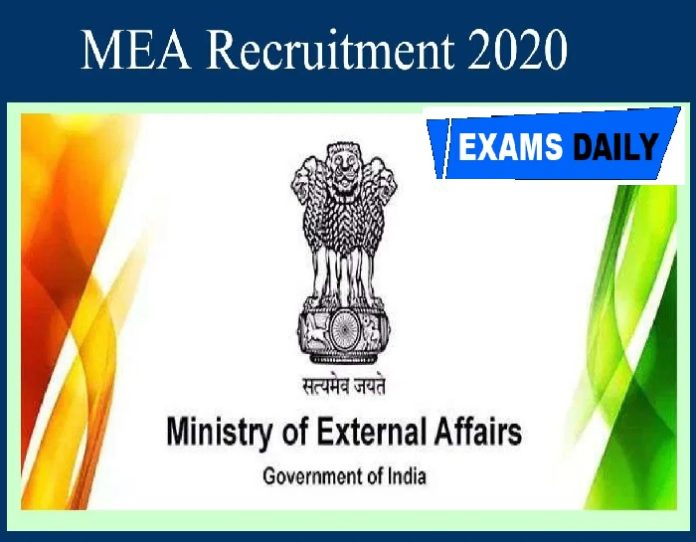MEA Recruitment 2020