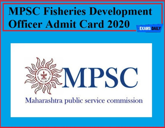 MPSC Fisheries Development Officer Admit Card 2020