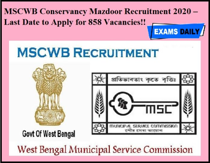 MSCWB Conservancy Mazdoor Recruitment 2020 OUT – Last Date to Apply for 858 Vacancies!!