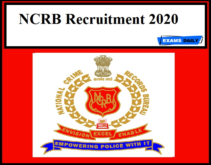 NCRB Recruitment 2020