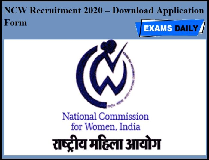 NCW Recruitment 2020 OUT – Download Application Form