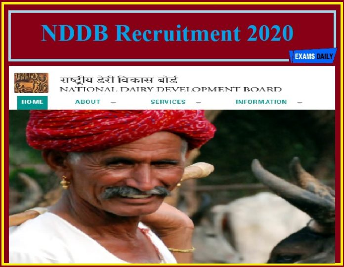 NDDB Recruitment 2020