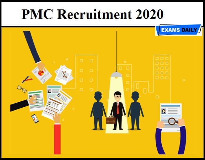PMC Recruitment 2020 12
