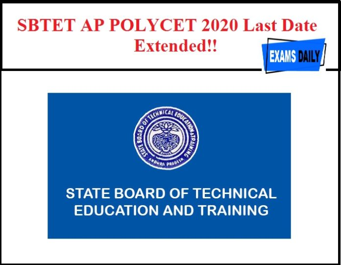 SBTET AP POLYCET 2020 Last Date Extended!!