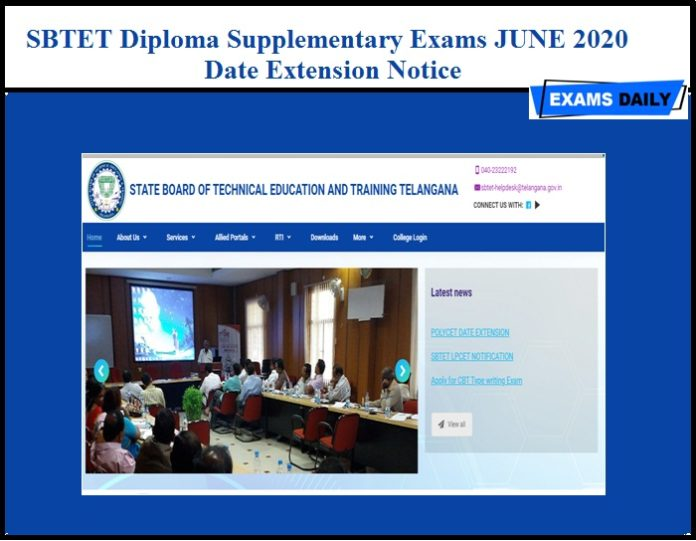 SBTET Diploma Supplementary Exams JUNE 2020 - Date extension Notice