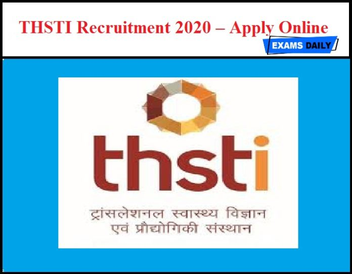 THSTI Recruitment 2020 OUT – Apply Online