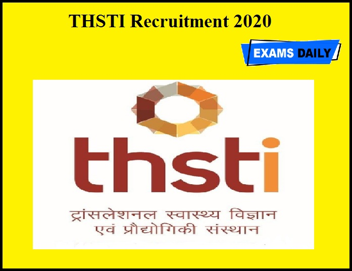 THSTI Recruitment 2020 OUT