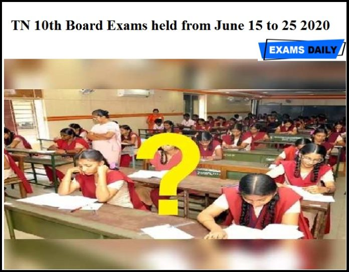 TN 10th Board Public Exams Postponed - Held from June 15 to 25 2020 Announced by School Education Minister K A Sengottaiyan!!