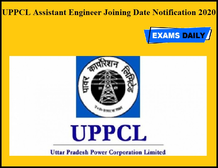 UPPCL Assistant Engineer Joining Date Notification 2020