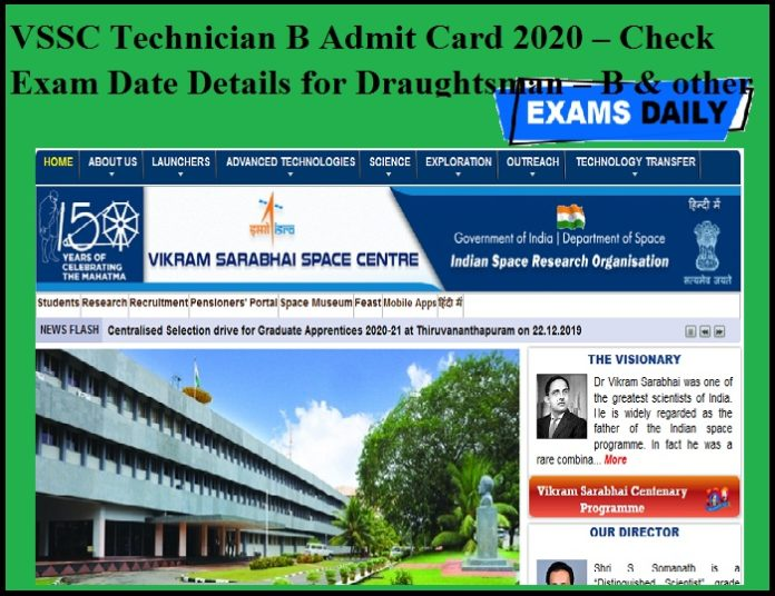 VSSC Technician B Admit Card 2020 – Check Exam Date Details for Draughtsman – B & other posts.