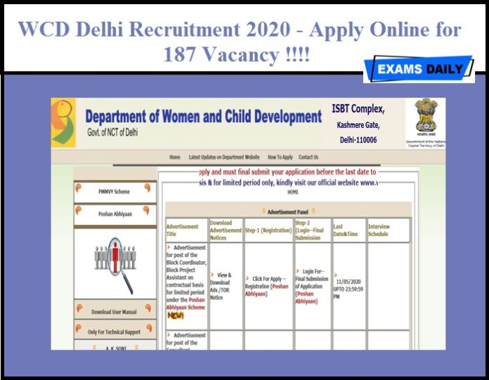 WCD Delhi Recruitment 2020 (Out) - Apply Online for 187 Vacancy !!!!