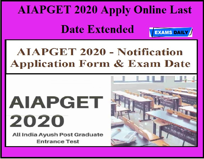 AIAPGET 2020 Apply Online Last Date Extended