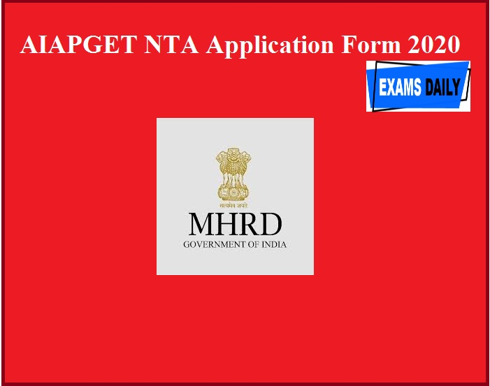 AIAPGET NTA Application Form 2020