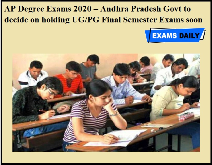 AP Degree Exams 2020 – Andhra Pradesh Govt to decide on holding UG & PG Final Semester Exams soon