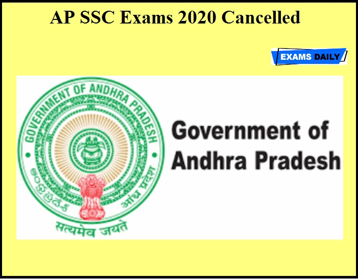 AP SSC Exams 2020 Cancelled