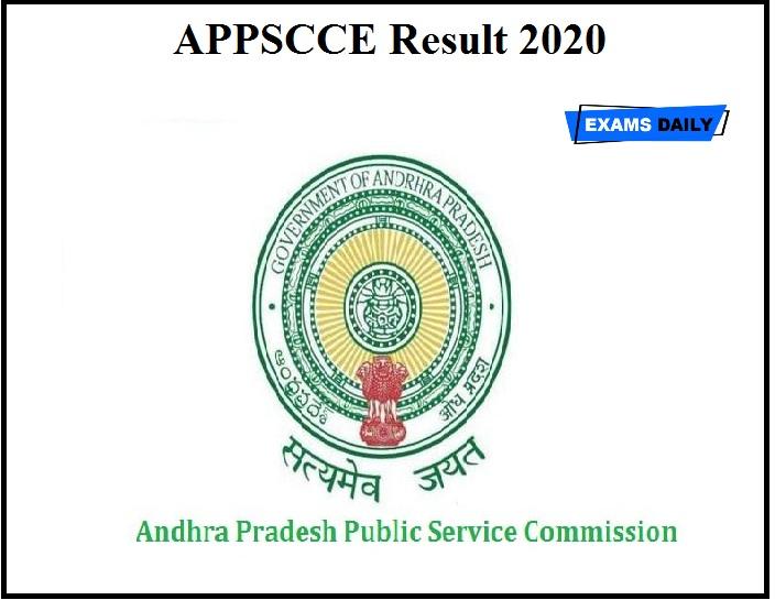 APPSCCE Result 2020 OUT
