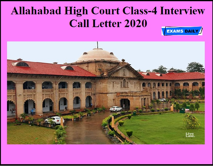 Allahabad High Court Class-4 Interview Call Letter OUT