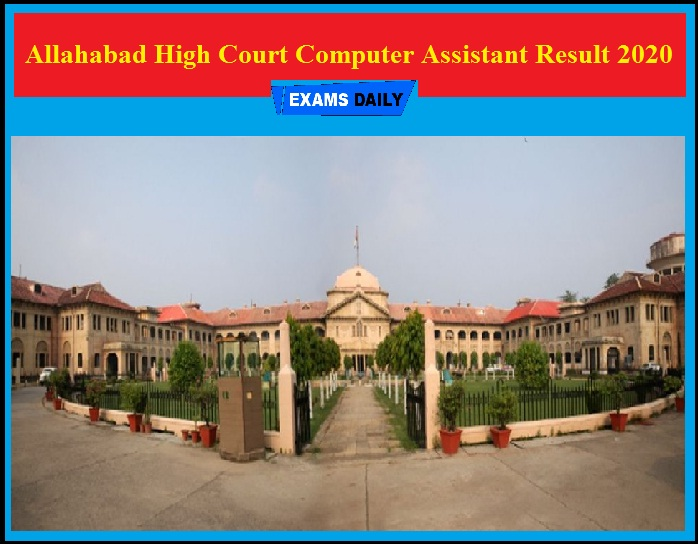 Allahabad High Court Computer Assistant Result 2020