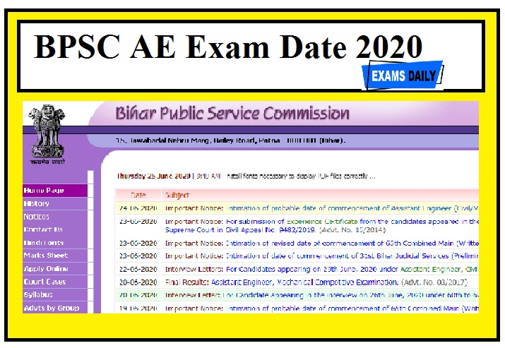 BPSC AE Exam Date 2020 Out