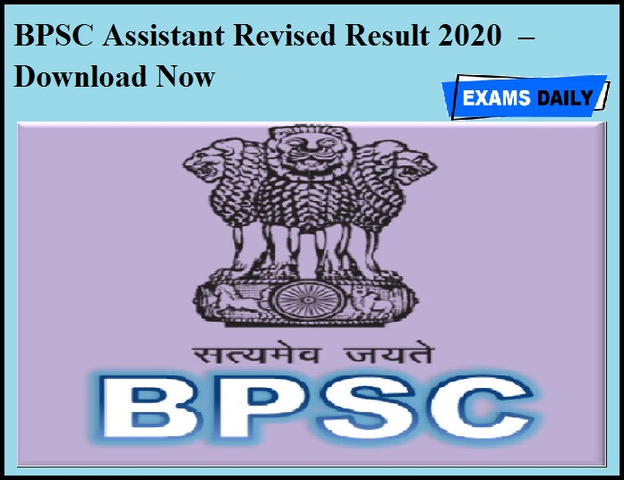 BPSC Assistant Revised Result 2020 OUT – Download Now