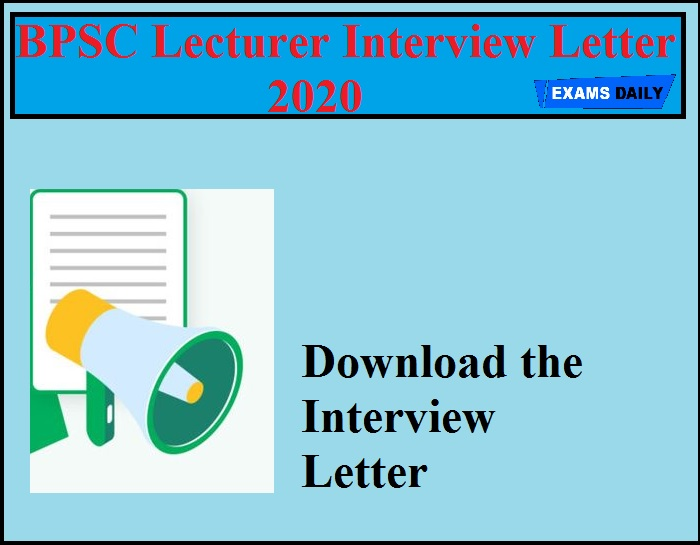 BPSC Lecturer Interview Letter 2020