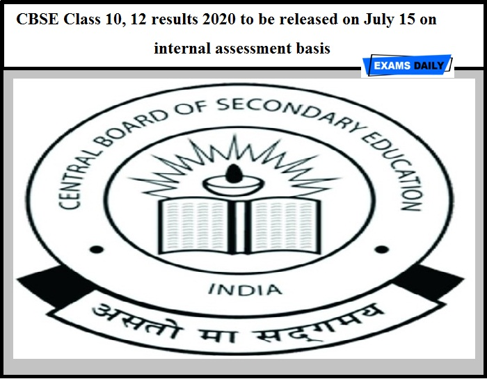 CBSE Class 10, 12 results 2020 to be released on July 15 on internal assessment basis